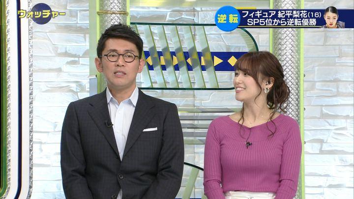 2019年02月09日鷲見玲奈の画像06枚目