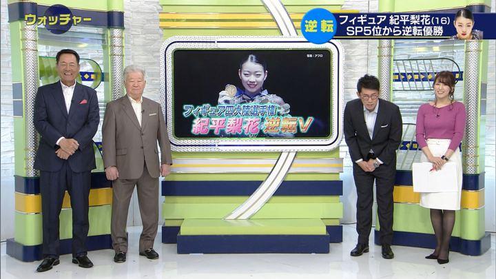 2019年02月09日鷲見玲奈の画像07枚目