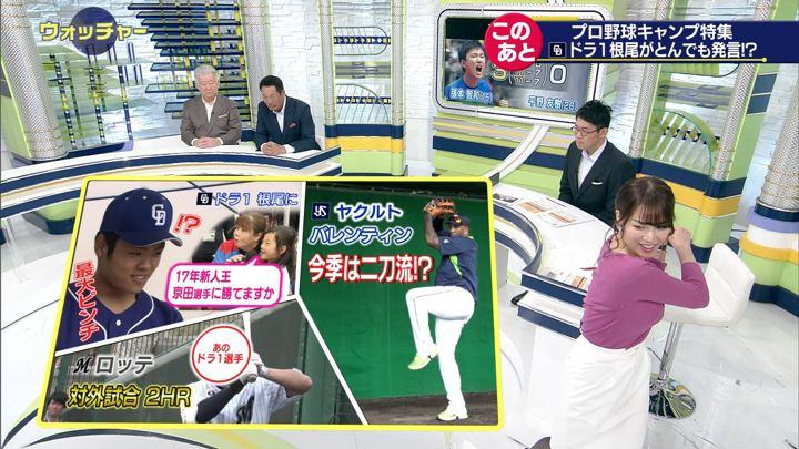 2019年02月09日鷲見玲奈の画像24枚目