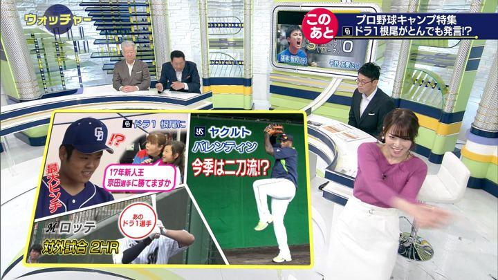 2019年02月09日鷲見玲奈の画像25枚目