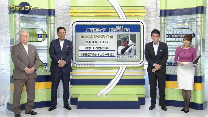 2019年02月09日鷲見玲奈の画像29枚目