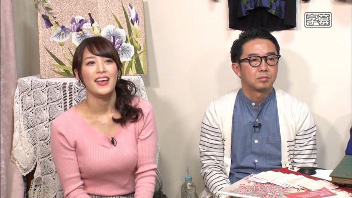 2019年02月13日鷲見玲奈の画像01枚目