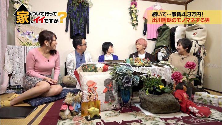 2019年02月13日鷲見玲奈の画像05枚目