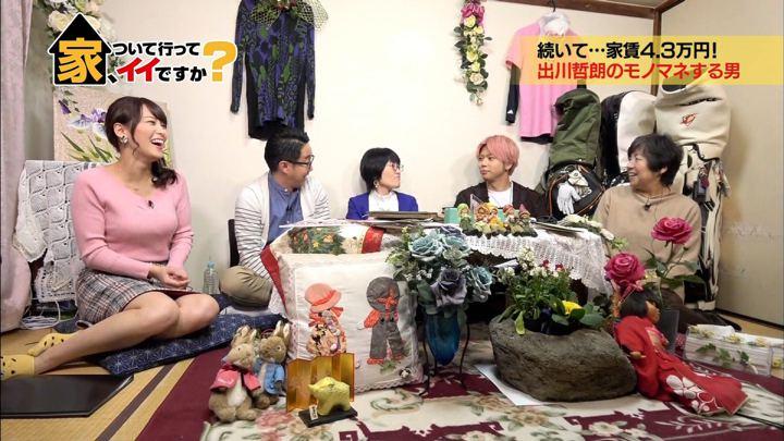 2019年02月13日鷲見玲奈の画像06枚目