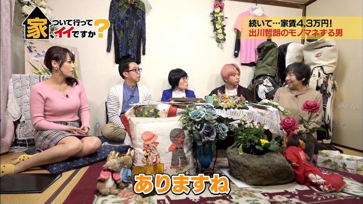 2019年02月13日鷲見玲奈の画像09枚目