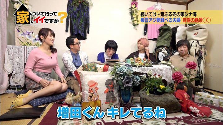 2019年02月13日鷲見玲奈の画像12枚目