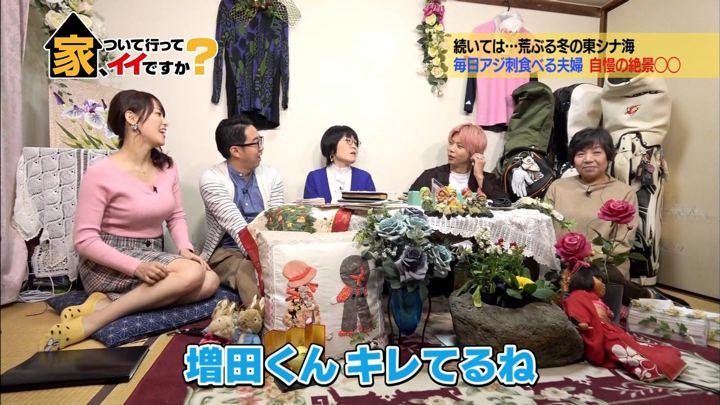 2019年02月13日鷲見玲奈の画像13枚目