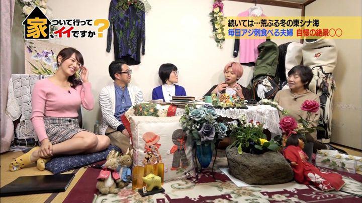 2019年02月13日鷲見玲奈の画像14枚目