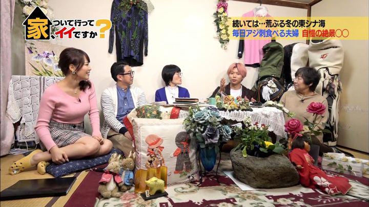 2019年02月13日鷲見玲奈の画像15枚目