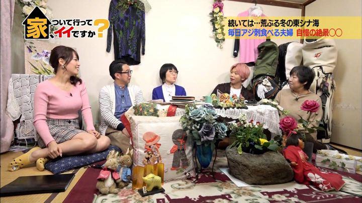 2019年02月13日鷲見玲奈の画像16枚目