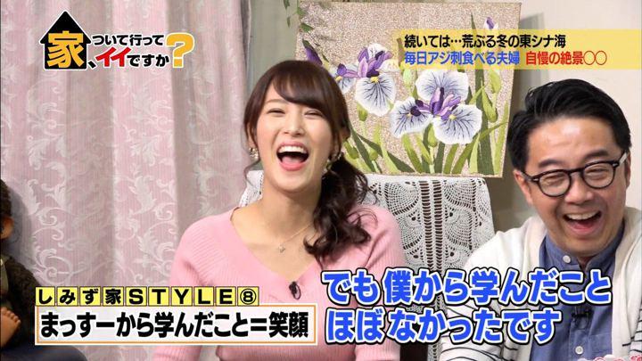 2019年02月13日鷲見玲奈の画像17枚目