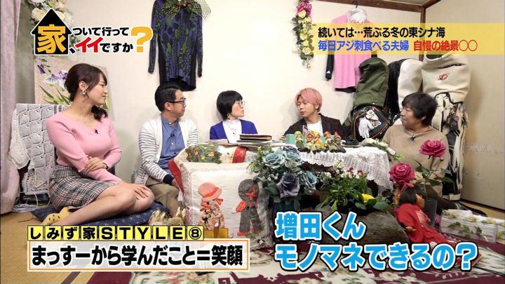 2019年02月13日鷲見玲奈の画像18枚目