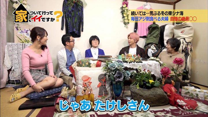 2019年02月13日鷲見玲奈の画像19枚目