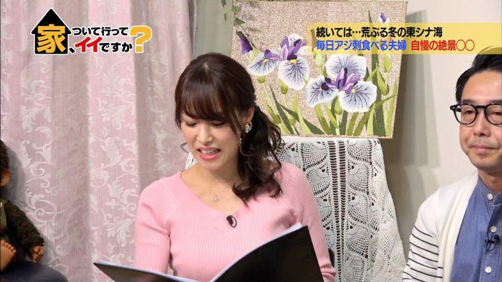 2019年02月13日鷲見玲奈の画像21枚目