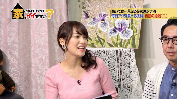 2019年02月13日鷲見玲奈の画像22枚目
