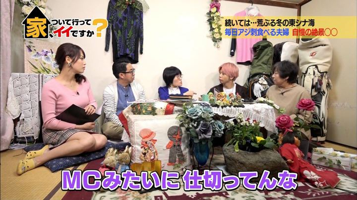 2019年02月13日鷲見玲奈の画像23枚目