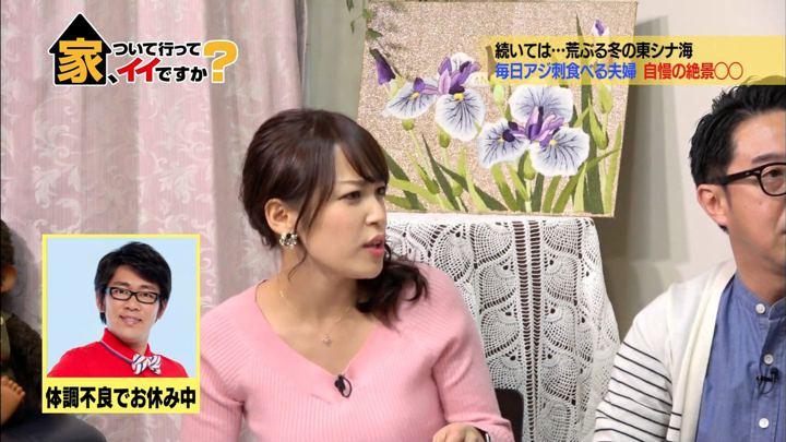 2019年02月13日鷲見玲奈の画像24枚目
