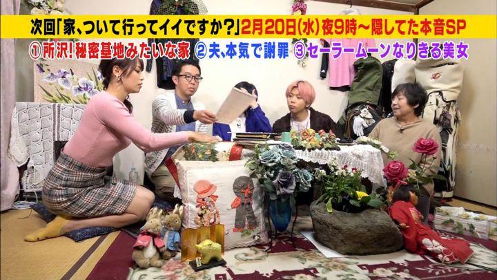 2019年02月13日鷲見玲奈の画像25枚目