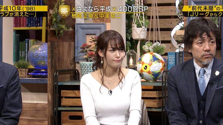 鷲見玲奈 FOOT×BRAIN SPORTSウォッチャー 卓球ジャパン (2019年02月16日放送 40枚)
