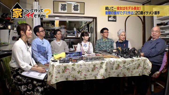 2019年02月27日鷲見玲奈の画像02枚目
