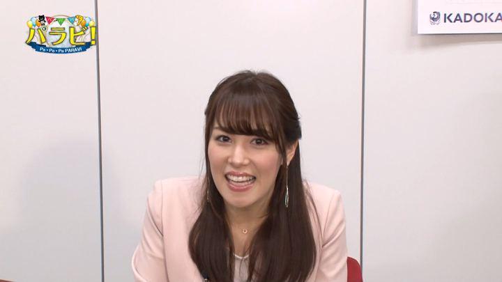 2019年02月28日鷲見玲奈の画像03枚目