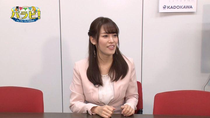2019年02月28日鷲見玲奈の画像06枚目