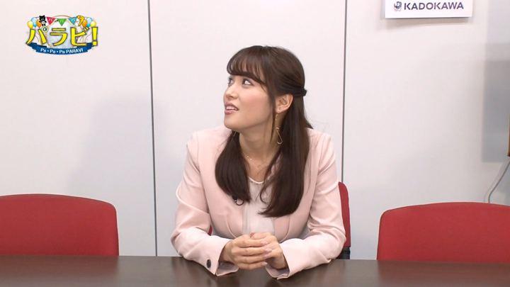 2019年02月28日鷲見玲奈の画像08枚目