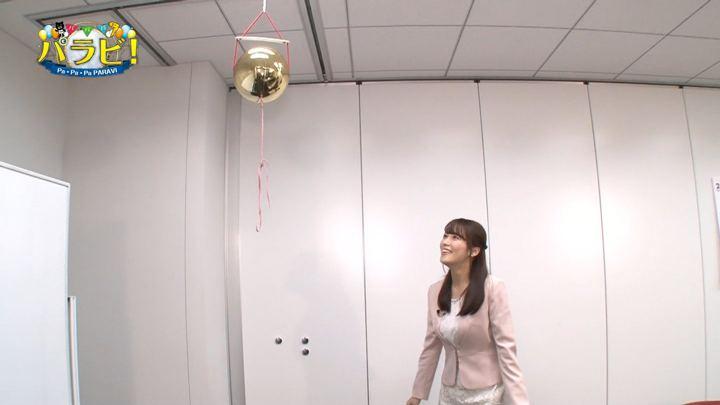 2019年02月28日鷲見玲奈の画像09枚目