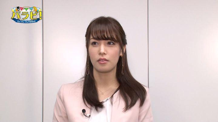 2019年02月28日鷲見玲奈の画像11枚目