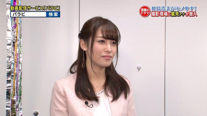 2019年02月28日鷲見玲奈の画像12枚目