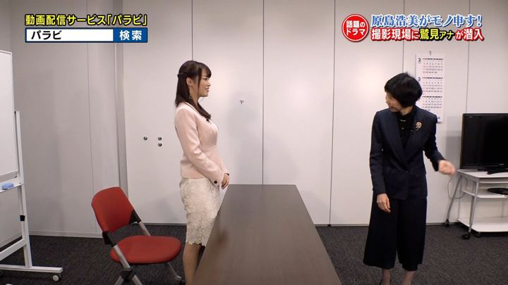 2019年02月28日鷲見玲奈の画像14枚目