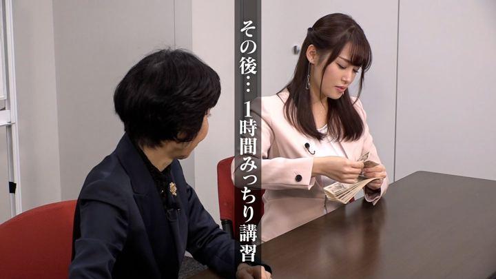 2019年02月28日鷲見玲奈の画像19枚目