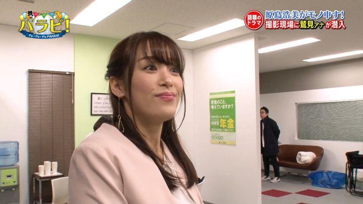 2019年02月28日鷲見玲奈の画像23枚目