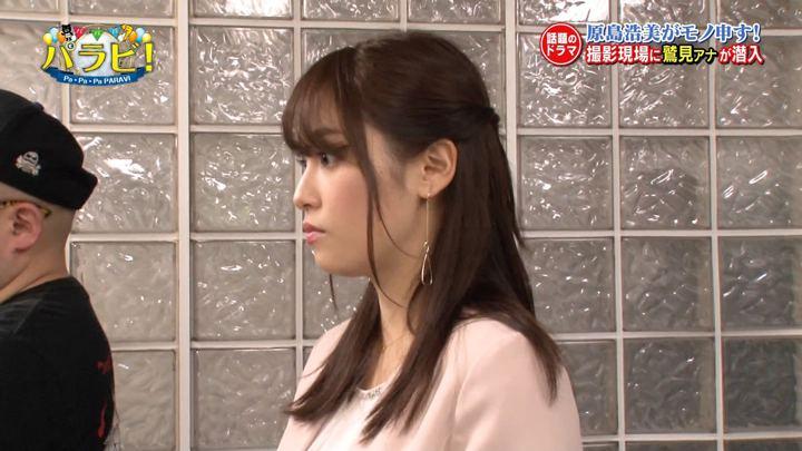2019年02月28日鷲見玲奈の画像25枚目