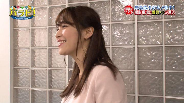 2019年02月28日鷲見玲奈の画像26枚目