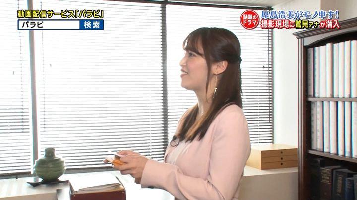 2019年02月28日鷲見玲奈の画像28枚目