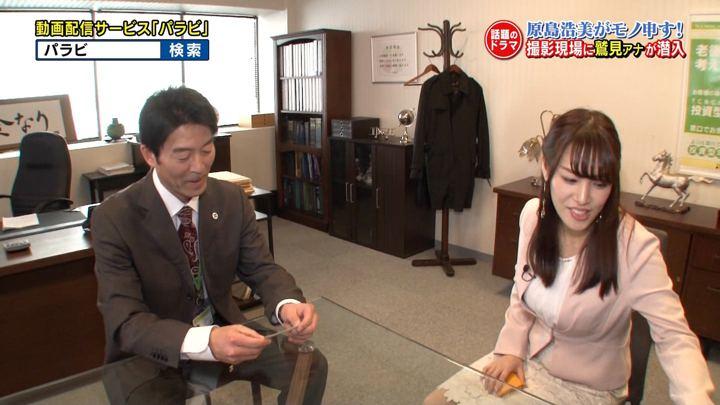 2019年02月28日鷲見玲奈の画像29枚目