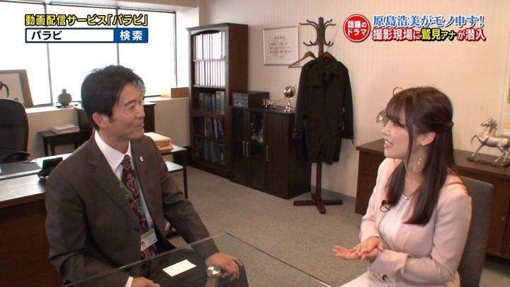 2019年02月28日鷲見玲奈の画像30枚目