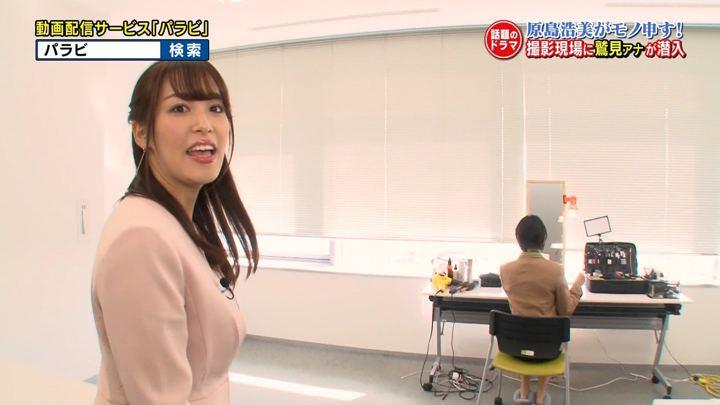 2019年02月28日鷲見玲奈の画像31枚目