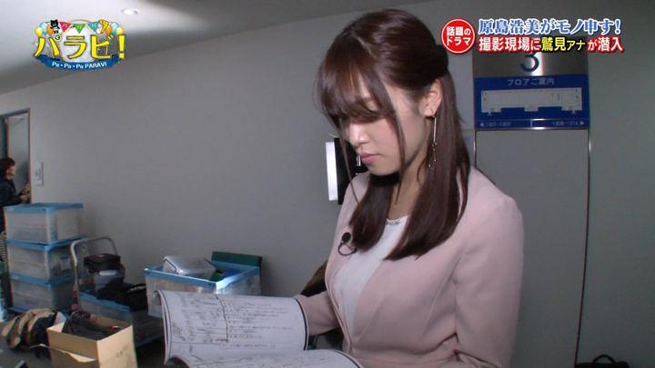2019年02月28日鷲見玲奈の画像37枚目