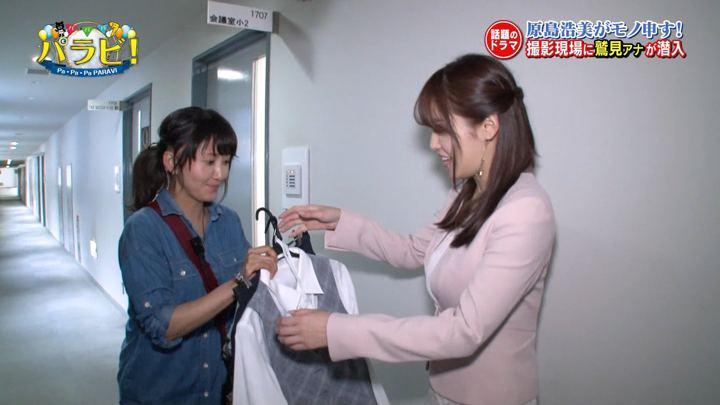 2019年02月28日鷲見玲奈の画像38枚目