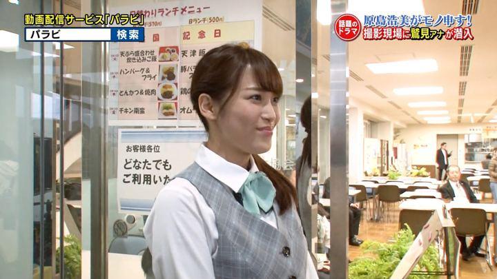 2019年02月28日鷲見玲奈の画像40枚目