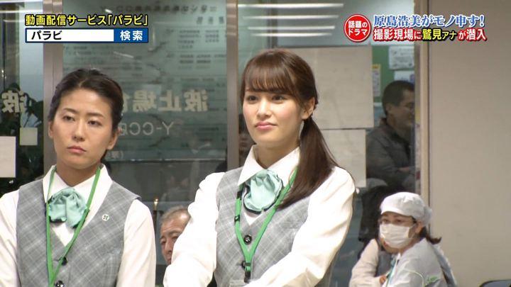 2019年02月28日鷲見玲奈の画像44枚目
