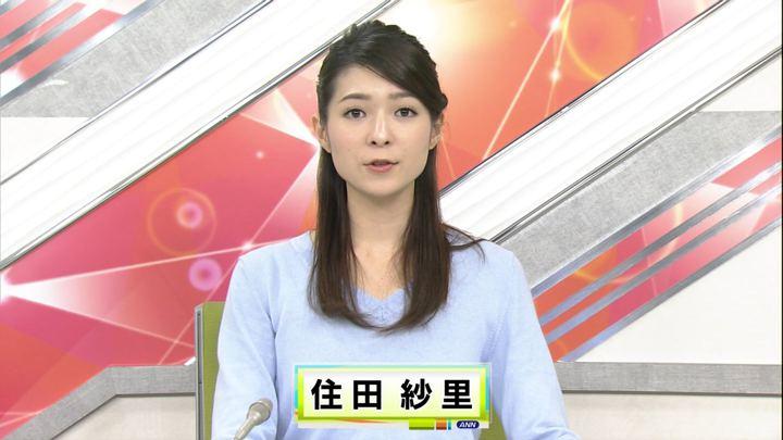 2018年10月26日住田紗里の画像02枚目