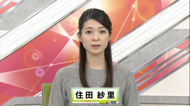 2018年11月16日住田紗里の画像01枚目
