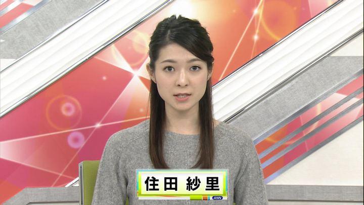 2018年11月16日住田紗里の画像02枚目
