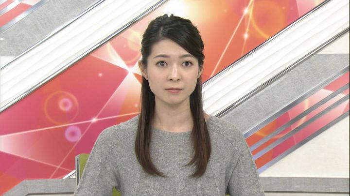 2018年11月16日住田紗里の画像04枚目