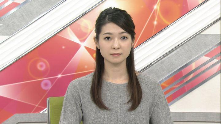 2018年11月16日住田紗里の画像05枚目