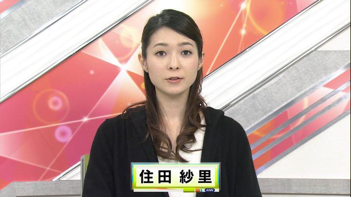 2018年12月07日住田紗里の画像02枚目