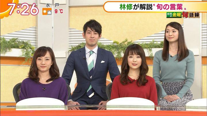 2019年02月08日住田紗里の画像01枚目